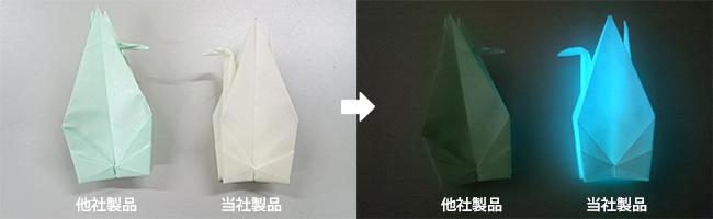光る折り紙の実際の発光
